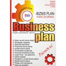 eKnjiga: Biznis plan - vodič za izradu
