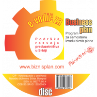 eQuide for Business plan